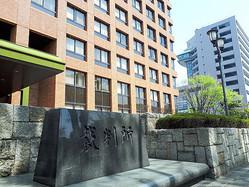動物愛護法違反の罪に問われた坂野嘉彦被告の公判は、名古屋地高裁合同庁舎の法廷で開かれた=名古屋市中区