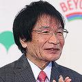 「実際、私も教育の現場で同僚間でのいじめを目撃したことがあります」と尾木直樹氏