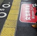 中国メディアは、「日本を訪れる中国人観光客が羨ましく感じる、日本で見られる光景」について紹介する記事を掲載した。(イメージ写真提供:123RF)