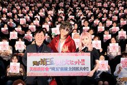 GACKT、映画『翔んで埼玉』を16回観たというファンにひと言。「何か心に悩みでも抱えていたんでしょうか?」