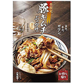 丸亀製麺、「豚キムチぶっかけうどん」を期間限定発売。一部店舗では「うま辛まぜ釜玉うどん」も