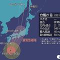 台風21号に最大の備えは「自助」 早めの避難が肝心と日本防災士会が強調