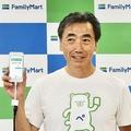 7月始動「ファミペイ」最大15%・総額88億円の還元キャンペーン実施