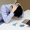 ブラック企業での働き方によっては危険を伴うこともある