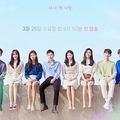"""""""韓国のテラハ""""も問題だらけだった…出演者の相次ぐ疑惑のなかで「最悪のシーズン」が終了"""
