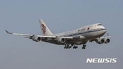 金正恩氏が搭乗したと見られるエアチャイナ機の同型機(資料写真=ニューシスKorea)