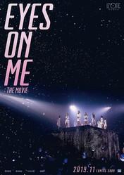IZ*ONE初の映画「EYES ON ME:The Movie」ティザービジュアル(C)STONE MUSIC ENTERTAINMENT,OFF THE RECORD ENTERTAINMENT