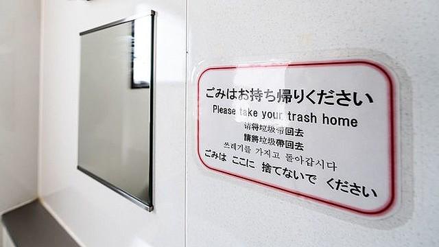 反応 韓国 総合 の