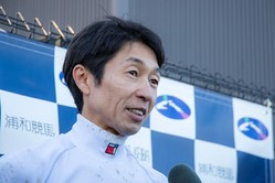 (C)Yushi Machida