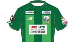 FC岐阜、2020新ユニフォームを発表!「CLASSIC」デザインで初のJ3へ