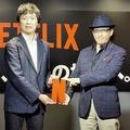 NetflixがCLAMPらとオリジナル作品政策 日本アニメ界の「救世主」に?
