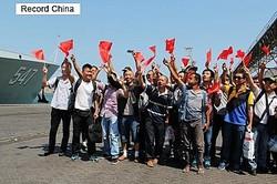 18日、新浪新聞の微博アカウント・頭条新聞は、中国海軍の艦船に乗船した日本人が中国国旗に対して深々と一礼したというエピソードを紹介した。写真は中国海軍の艦船「臨沂」。