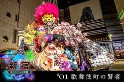 """「この街での発砲事件は、遊園地のアトラクションみたいなもの」歌舞伎町の賢者に街の""""今""""を聞く"""