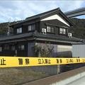 福井・敦賀市の親子3人遺体 71歳妻を逮捕「3人とも手を掛けた」