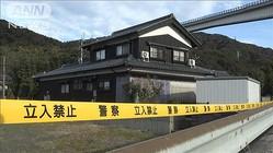 福井・敦賀市 親子3人遺体 同居の妻(71)逮捕