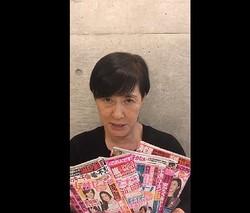 """""""松居劇場""""は約25年前にも?(YouTubeより)"""