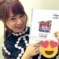 セクシー女優の吉沢明歩 最高年収は「約5000万円」
