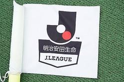 Jリーグがコミットメントラインの設定を承認…個別契約内容は非公開