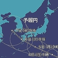 台風8号が発生、西日本に近づく恐れ 名前は「フランシスコ」