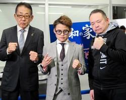 ワタナベジムの渡辺均会長(左)と京口紘人