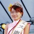 櫻井翔の恋人と言われる女性 退社し年末に単身上京