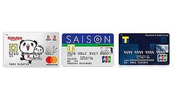 ポイントで投資信託で便利なクレジットカード