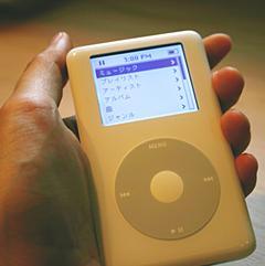 【ファンキー通信】iPodから金を取れ!!