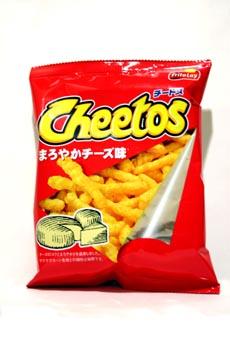 【ファンキー通信】フセイン大統領はチーズスナック大好き!