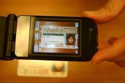 【ファンキー通信】カメラ付携帯で3分口座開設
