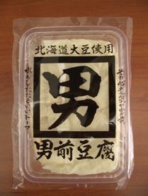 【ファンキー通信】NY地下豆腐工場、豆腐で世界征服を狙う?