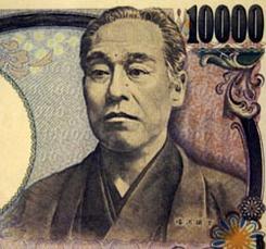 【ファンキー通信】幸せがお金で買えることが証明された!?