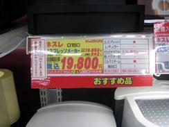 【ファンキー通信】1万9800円(イチキュッパ)がお得に感じるワケ