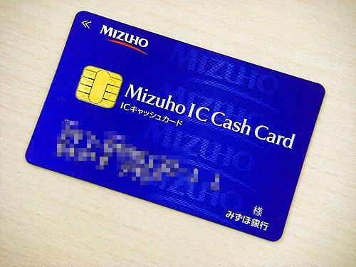 カード 生活カード : ... 銀行カード(接触型ICカード