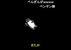 Famicom JR 〜山手線外回り篇〜